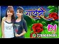 Chandni Chand Se Hoti Hai Hindi song 2018 Raju Raj video download