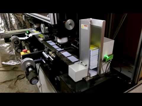 Automatic VISA card Master card JCB card Rupay card hot stamping machine YCH-6000B