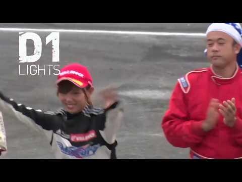 D1 Lights 下田 紗弥加選手のドリフト動画