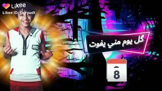 تحميل اغاني اغنيه حسن البرنس الجديده مجرمه MP3