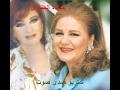 أغنية مياده الحناوي بصوتها الجميل كوكتيل رائع من أروع أغانيها songs Cocktail of Mayada El Hennawy mp3