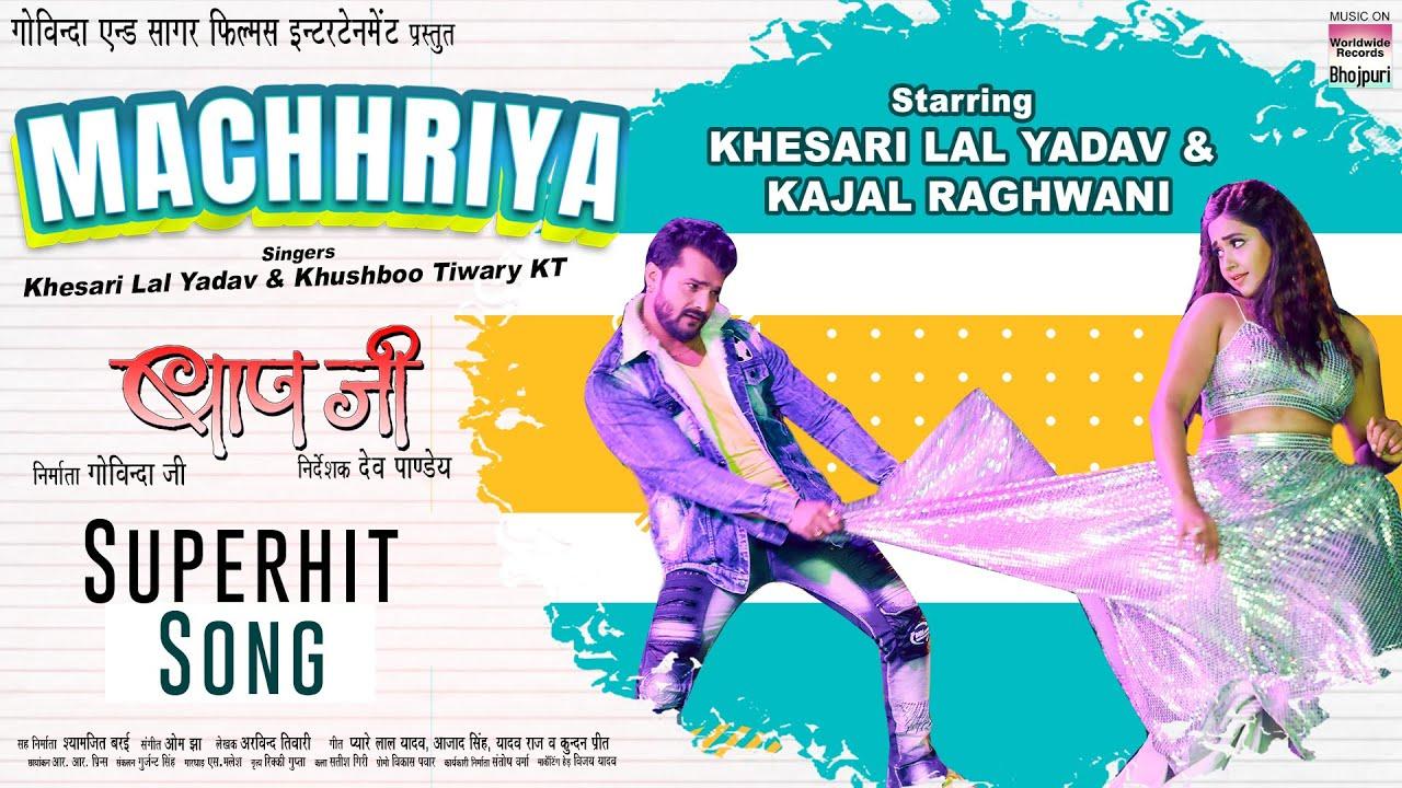 Machhriya mp3 Song Download