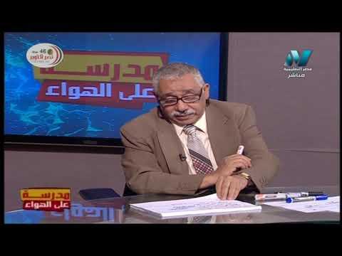 كيمياء لغات 3 ثانوي حلقة 6 ( Alloys & Chemical analysis ) أ رشا عبد الوهاب 11-10-2019