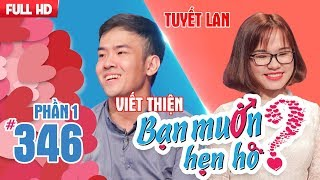 Love me and the world is mine| Viet Thien - Tuyet Loan | BMHH 346 💗