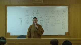 2014_05_24 國語佛學初級班: 唯識學入門3 永固法師主講