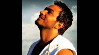 Tamer Hosny - Shaghalony تامر حسني شغلوني (قلبي ومفتاحه) تحميل MP3