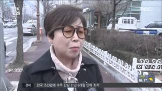 2016년 03월 05일 방송 전체 영상