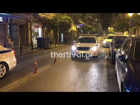 Θεσσαλονίκη: Η ληστεία των 4 λεπτών — Μαφιόζικο χτύπημα σε ιδιωτική κλινική με περικύκλωση του φύλακα (βίντεο)