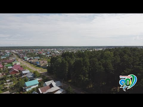 К 90-летию района: СП Николо-Березовский сельсовет