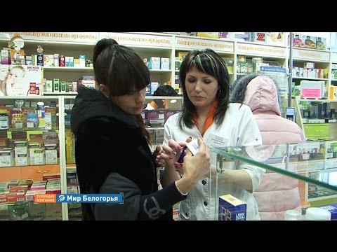 Купить колме в аптеке недорого - Нетрадиционное лечение при ...