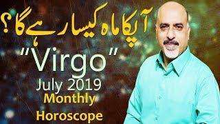 monthly horoscope virgo july 2019 - Thủ thuật máy tính - Chia sẽ