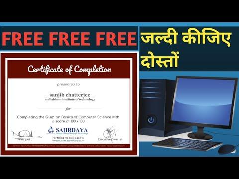 Free online computer Certificate | Quiz Certificate - YouTube