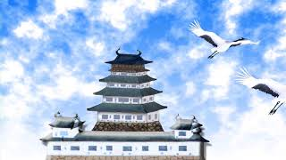 「鶴が舞う~今昔津山の音彩~」