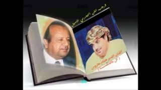 تحميل اغاني الفنان القدير هشام محروس ( كل ماتفاهمنا ) قرووب الفن الحضرمي الاصيل MP3