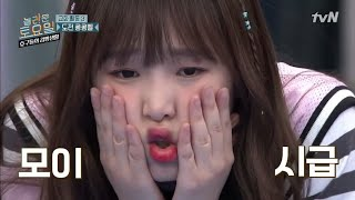 Choi Yena 최예나 Cut in Prison Life of Fools Ep.16 (ft. RV Seulgi & Joy) | Funny and Cute Moments