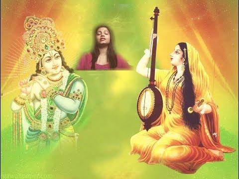 Song :- Ek Radha Ek Meera <?