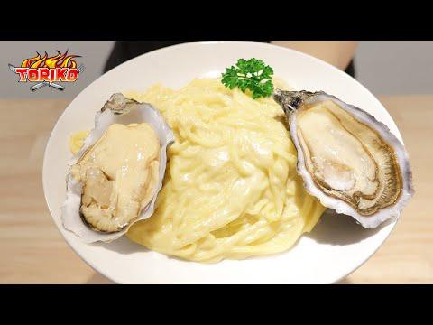 RICO具現化美食獵人中的牡蠣牛奶奶油義大利麵 這次也有定格動畫