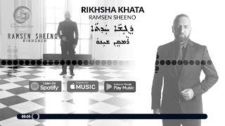 Rikhsha Khata With Lyrics - Ramsen Sheeno 2018