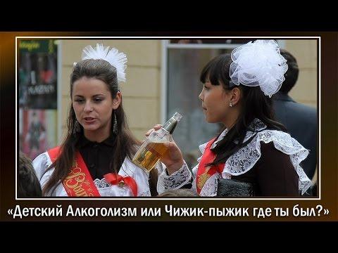Кодирование от алкоголизма ярославль адрес