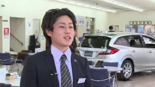 株式会社 ホンダクリオ富士