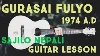 Gurasai Fulyo | 1974 A.D Guitar Lesson