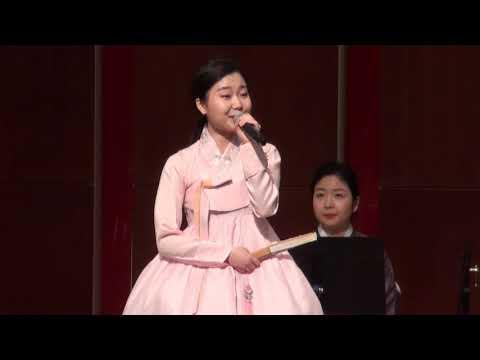 Bulta Korean Traditional Music Ensemble Team Performance in KSAM 2019