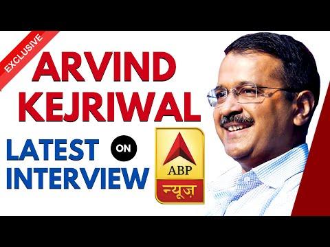 Arvind Kejriwal Exclusive Interview on ABP News