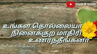 Tru line's......# Ungalukku romba pidichavanga...# more video's subscribe 👇 here