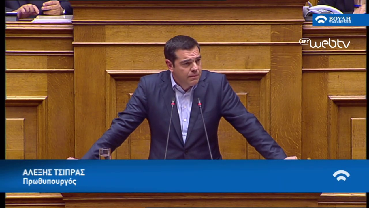 Ομιλία στη Βουλή για τη διεκδίκηση των γερμανικών οφειλών