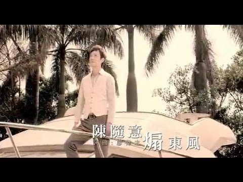 鋼琴譜下載 - 廷廷的鋼琴窩 (五線譜,簡譜) Piano Sheet Music Download 琴譜下載:潘越雲-經典好歌 - 最愛-附歌詞 ...