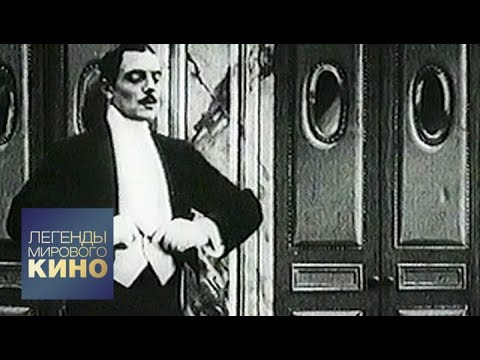 Макс Линдер. Легенды мирового кино онлайн видео