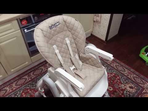 BABYTON Детский стульчик для детей Всем советую его. Не пожалеете