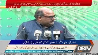 Shahzad Akbar Press Conference Live