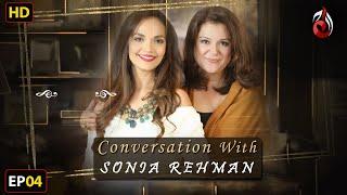 Aamina Sheikh I Conversation with Sonia Rehman I Episode 04 | Aaj Entertainment