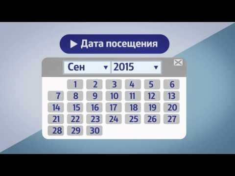 Услуги ГИБДД МВД России в электронном виде