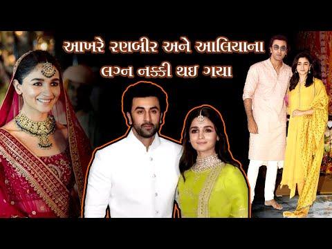 Latest Bollywood Gossip | Ranbir Kapoor & Alia Bhatt CONFIRM Getting Married