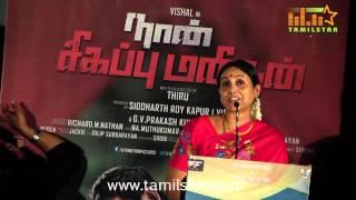 Srikanth,Saranya and Atlee at Naan Sigappu Manithan Audio Launch