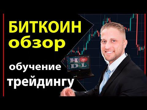 Стоит ли вкладывать деньги в криптовалюту е динар