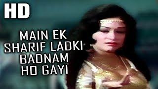 Main Ek Sharif Ladki Badnam Ho Gayi   Lata Mangeshkar