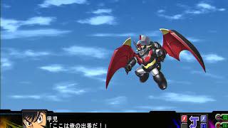 [PS3] 제3차 슈퍼로봇대전Z 시옥편 - 진마징가