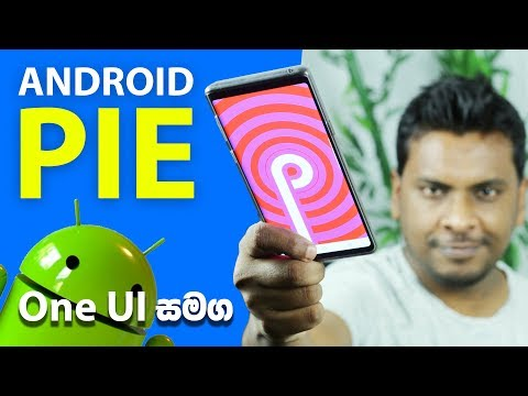 android-9-pie--samsung-one-ui-