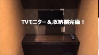 五反田フルムーンの求人動画