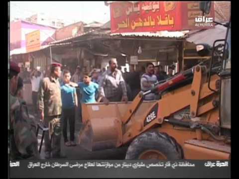 كربلاء تهتف: بالدم بالروح نفديك يا …صدام (فيديو)