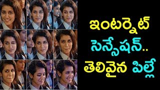 Priya Prakash Varrier The New Viral Star Gets Many Offers