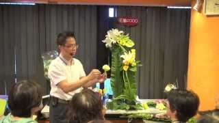 MD2 Monthly Flower Demonstration Show  Terracing Skill