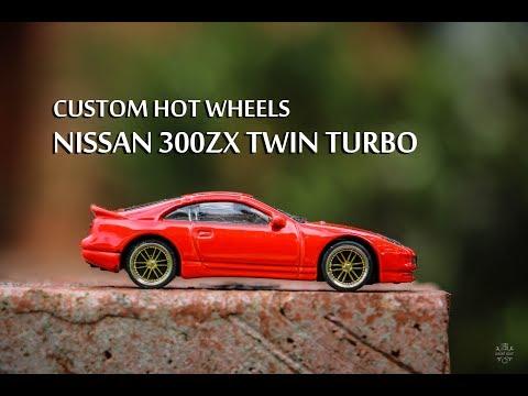 NISSAN 300ZX TT WHEEL SWAP
