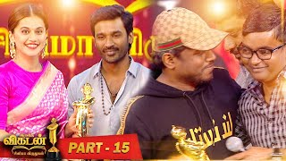 Ananda Vikatan Cinema Awards 2019 Part 15