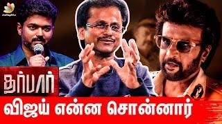 Bond between Thalaivar & Thalapathy | AR Murugadoss Interview on Darbar | Superstar Rajinikanth