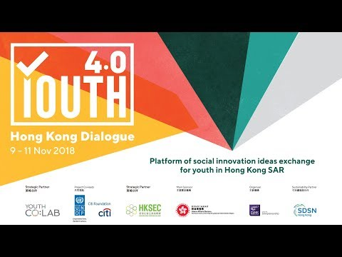 Youth 4.0 Hong Kong Dialogue Highlights