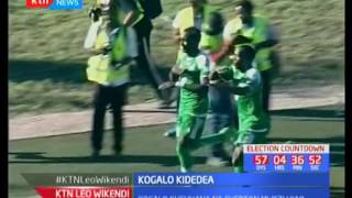 Gor Mahia ndio mabingwa wa Sportpesa Super Cup